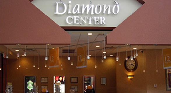 DIAMOND CENTER JEWELERS, ARKANSAS